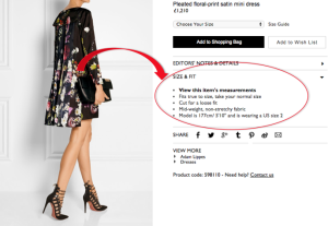 Советы для онлайн шопинга